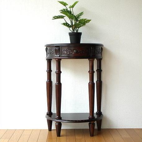 電話台 彫刻 クラシック 花台 玄関 リビング アンティークな半円コンソール 1ドロアー【送料無料】