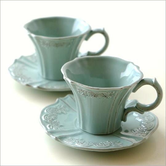 ティーカップ コーヒーカップ カップ&ソーサー セット 陶器 おしゃれ アンティークなペアカップ グリーン