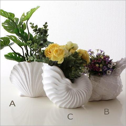 フラワーベース おしゃれ 花瓶 貝殻 ホワイト 白 デザイン 陶器のシェルベース 3タイプ