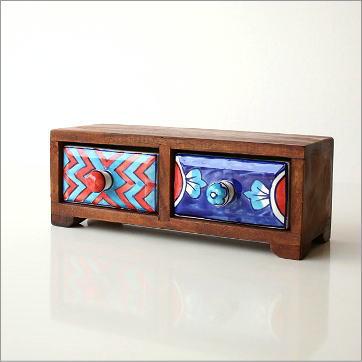 陶器の引き出しミニチェスト ワイド2ボックス