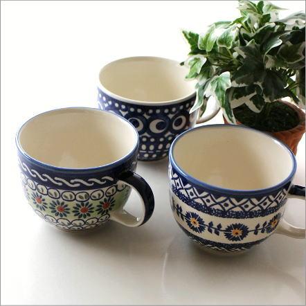 ポーランド陶器のスープカップ3タイプ