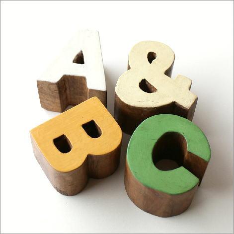 アルファベットオブジェ 木製 置物 インテリアオブジェ ウッドブロックAB&C