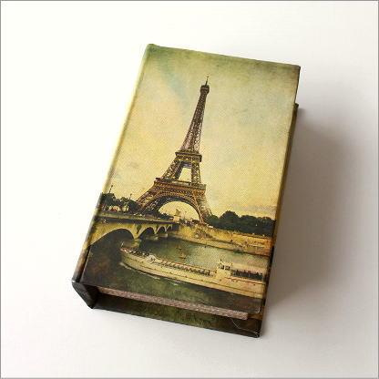 本型小物入れ ブック型収納ボックス 洋書 宝箱 シークレットボックス レトロ アンティーク調 ブックボックス S