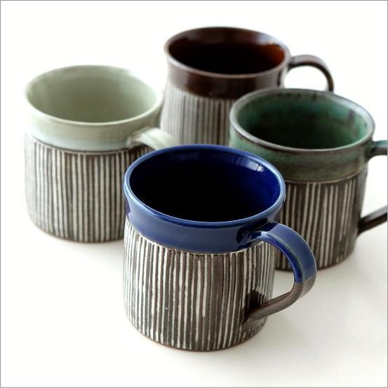 マグカップ モダン 美濃焼 陶器 コーヒーマグ マグカップ メグライン4カラー