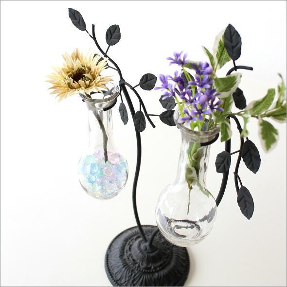 花瓶 フラワーベース おしゃれ フラスコ型 かわいい アイアンリーフの一輪挿し 2ガラス
