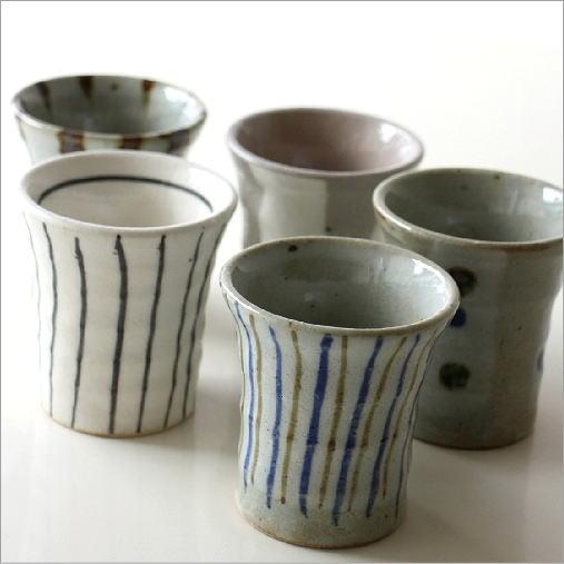 湯呑み 5客セット 湯呑茶碗 陶器 美濃焼 ミニカップ5個セット
