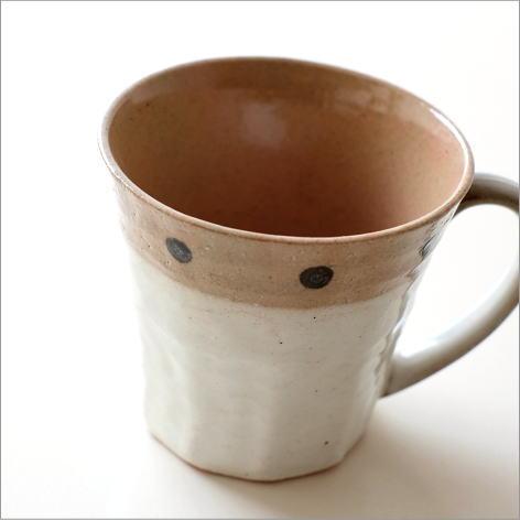 マグカップ 美濃焼 陶器 おしゃれ コーヒーマグ シンプル 素朴なマグカップ A