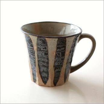 マグカップ 美濃焼 陶器 おしゃれ コーヒーマグ シンプル 素朴なマグカップ B