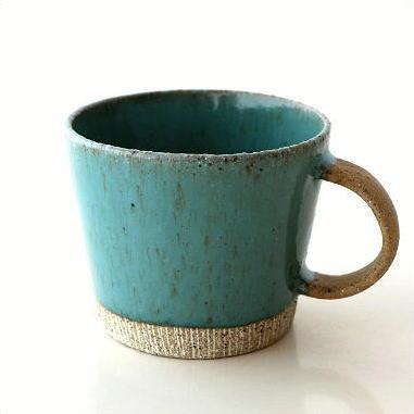 マグカップ 陶器 おしゃれ 大きめ コーヒーカップ ターコイズマグ
