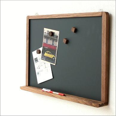 壁掛け黒板 ブラックボード 案内板 木製 無垢 インテリア A3 マグネットが使える黒板 B