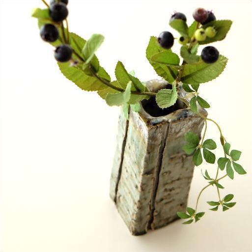 花瓶 一輪挿し 瀬戸焼 花器 和陶器ベース 御深井