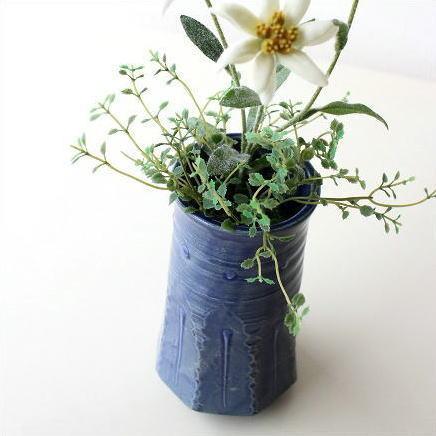 花瓶 おしゃれ モダン フラワーベース 花器 和風 和陶器ベース 青釉削ぎ花入れ