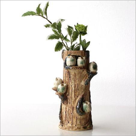 花器 フクロウ かわいい 瀬戸焼 陶器 ふくろう家族の花瓶