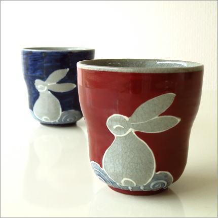 陶器 和食器 フリーカップ 和陶器湯のみ 一珍うさぎ