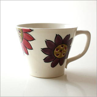 陶器 マグカップ 向日葵