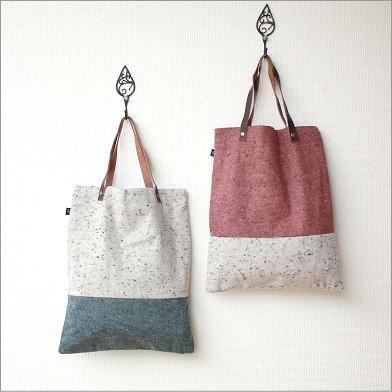 【セール】シンプルトートバッグ 2タイプ