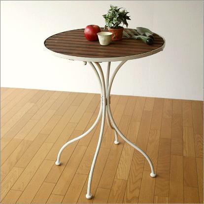 ガーデンテーブル カフェテーブル コーヒーテーブル ホワイトアイアンとウッドのガーデンテーブル【送料無料】