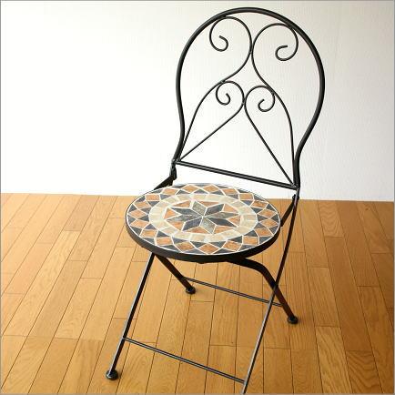 椅子 チェアー アイアンとモザイクタイルの折りたたみチェアー A