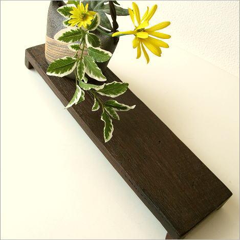 花器 一輪挿し 陶器 信楽焼 花台付き蔓花入れ