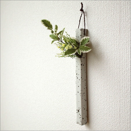 一輪挿し 陶器 壁掛け花瓶 花器 信楽焼 和陶器掛け花 七