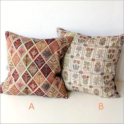 柄織りクッション2タイプ