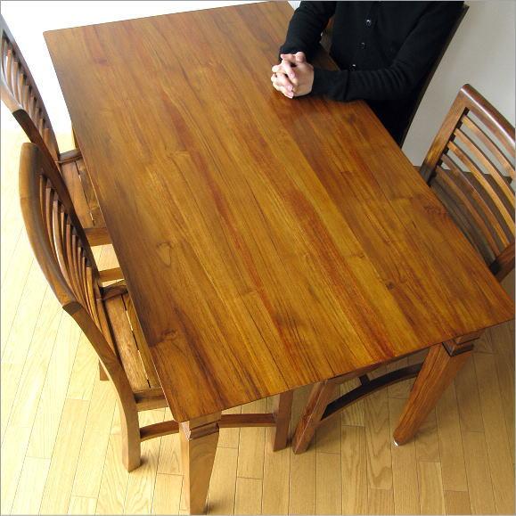 無垢 ダイニングテーブル 木製食卓テーブル 食堂テーブル チークダイニングテーブル135【開梱組立設置送料無料】
