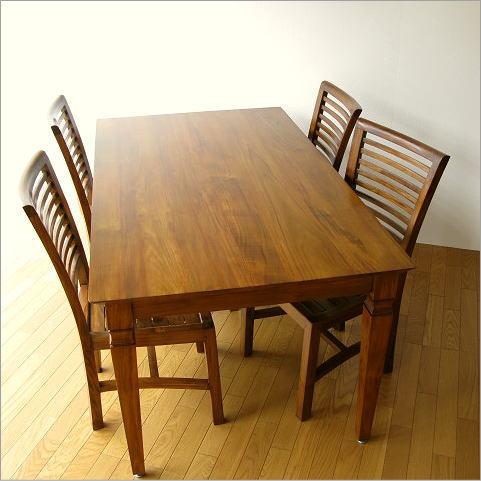 ダイニングテーブル 無垢 木製食堂テーブル 食卓テーブル チークダイニングテーブル160【開梱組立設置送料無料】