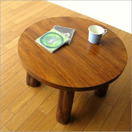 丸テーブル 無垢 木製 アジアン家具 コンパクトテーブル チークラウンドテーブル60【送料無料】