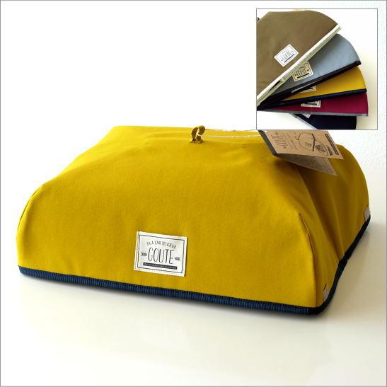 折り畳み保温フードカバー 5カラー
