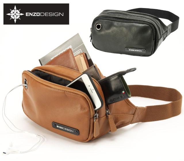 ウエストバッグとしても使えるボディバッグ