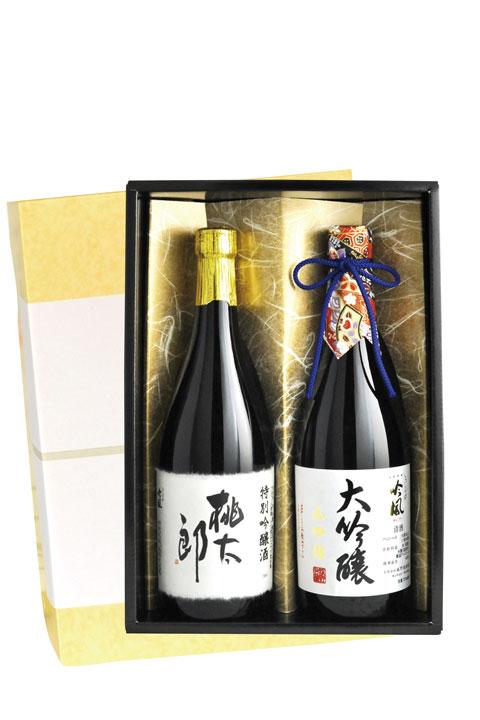 きびの吟風 大吟醸+桃太郎 720ml 2本箱入り セット