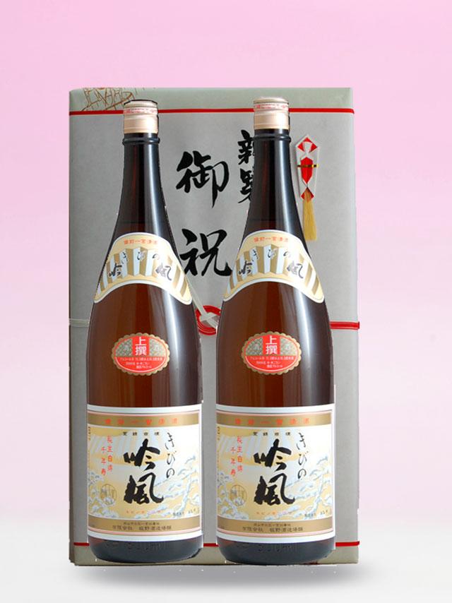 奉献酒・上棟祝い日本酒一升二本入り本格のし付で全国発送2