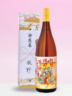 板野酒造場 日本酒・開運七福神