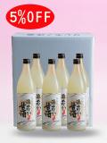 還暦祝いのプレゼントに花束ラッピング名入れラベル酒・酒蔵直送 酒蔵の甘酒 6本