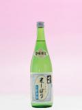 還暦祝いのプレゼントに花束ラッピング名入れラベル酒・酒蔵直送 生貯原酒 720ml