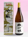 【敬老の日 名前入りオリジナルラベル酒】 純米酒 1800ml