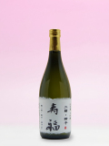 還暦祝いのプレゼントに花束ラッピング名入れラベル酒・酒蔵直送 寿福 720ml