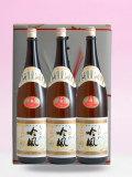 地鎮祭の奉献酒、上棟御祝いの日本酒