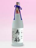 ラベル酒 寿福 大吟醸斗瓶取り1800ml