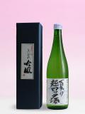 お中元,食品・地酒ギフトきびの吟風 夏のロック酒 720ml