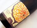 [赤]旭洋酒 ソレイユ ヒクモ・ルージュ ピノ・ノワール&マスカットベイリーA 2015 <720ml>
