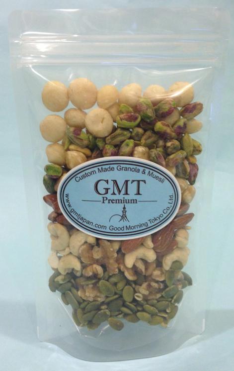 GMT ナッツアンサンブル * Nut Ensemble  280g