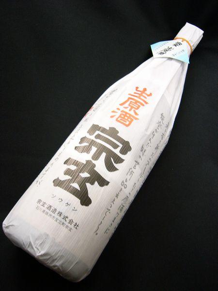 宗玄生原酒1,8L