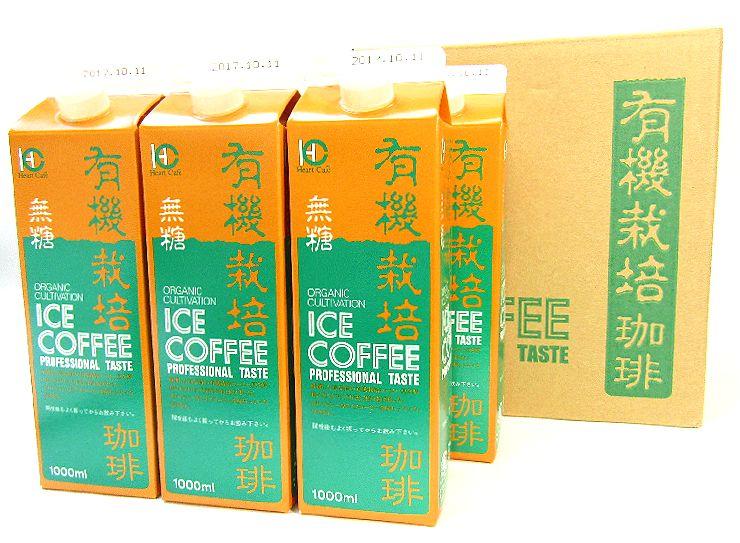 オキノ有機アイスコーヒー無糖6本入