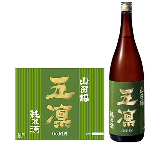 五凛純米酒