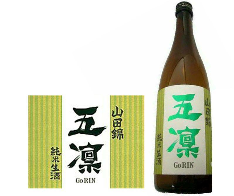 五凛純米生酒