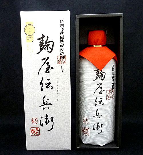長期熟成麦焼酎 麹屋伝兵衛720ml専用箱入