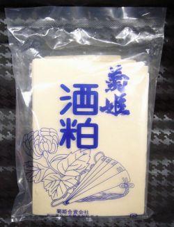 菊姫の板粕