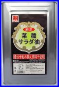 平田産業菜種油18L