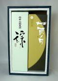 加賀能登の純米酒セット